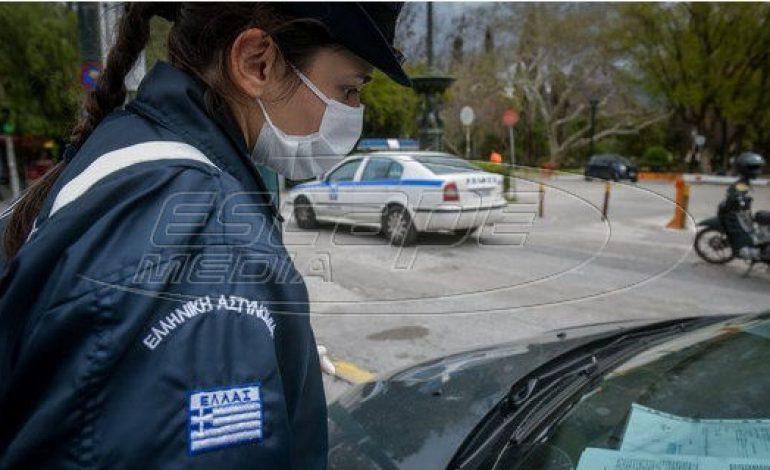 Πρόστιμα από την απαγόρευση κυκλοφορίας: Δεν πάνε τα 10 εκατ. ευρώ στο ΕΣΥ