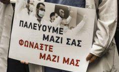 Διεθνής Αμνηστία: Άμεση ανάγκη ενίσχυσης του ΕΣΥ