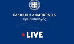 Διάγγελμα Μητσοτάκη Live: Τέλος η καραντίνα ανοίγουν σχολεία, καταστήματα, καφετέριες
