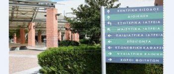 To εργοστάσιο παρέμεινε ανοιχτό παρά τα κρούσματα: Σοβαρά ερωτήματα για τον θάνατο του 52χρονου εργάτη στη Θεσσαλονίκη
