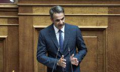 Μητσοτάκης: Μάιο χαλαρώνουν τα μέτρα - Προσωρινή παρένθεση κορονοϊός και οικονομική κρίση