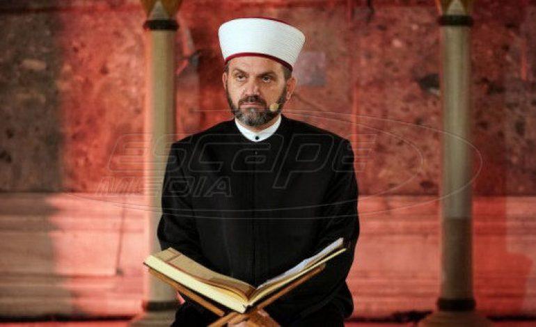 ΥΠΕΞ: Πρόκληση κατά των Χριστιανών η ανάγνωση κορανίου στην Αγιά Σοφιά