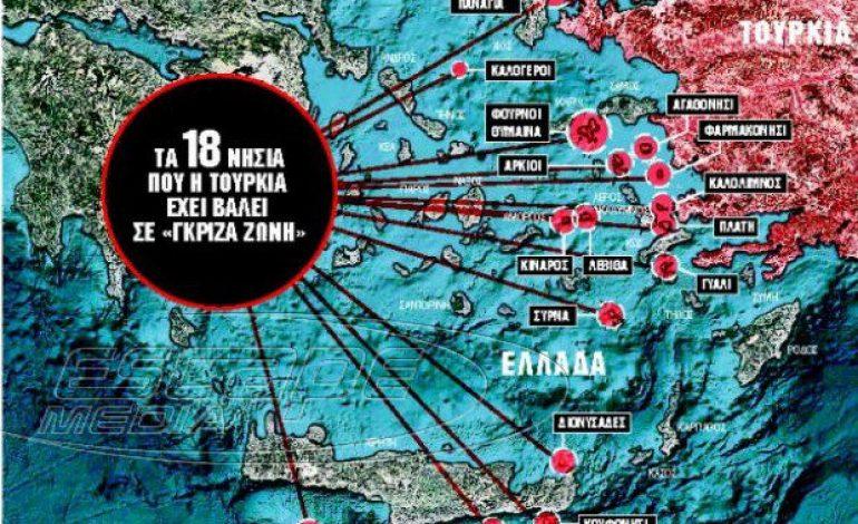 Γιατί βάζει «φωτιά» στο Αιγαίο ο Ερντογάν