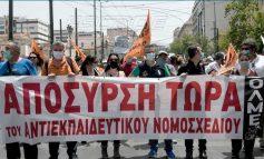 Αθήνα - Συλλαλητήριο: Να αποσυρθεί το αντιεκπαιδευτικό πολυνομοσχέδιο