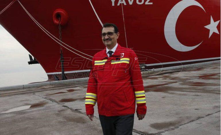 Ντονμέζ: Η Τουρκία δεν θα αναστείλει τις γεωτρήσεις της στην ανατολική Μεσόγειο