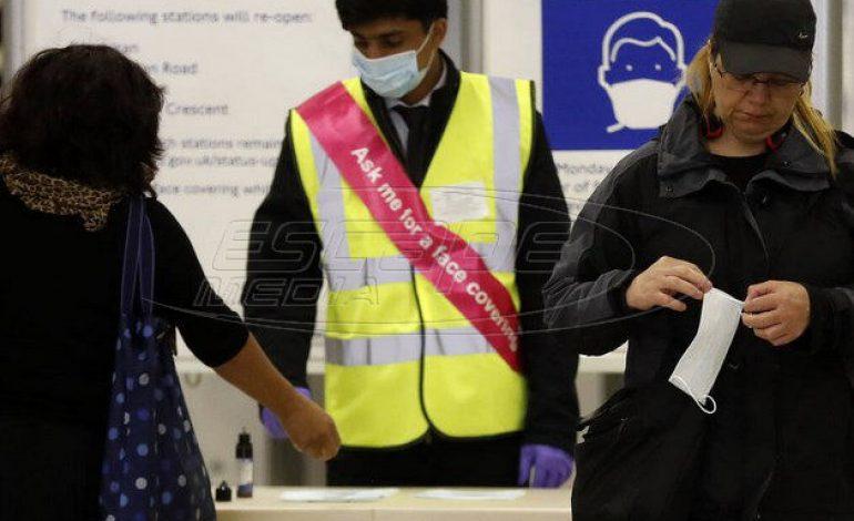 Βρετανία: Αδυναμία στο σύστημα ιχνηλάτησης επαφών κρουσμάτων