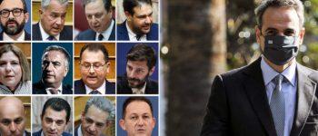 Ανασχηματισμός: Όλα τα ονόματα υπουργών και υφυπουργών και ποιους πήρε το ποτάμι