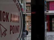 Ανακοίνωση νέων μέτρων για Αττική, Θεσσαλονίκη, Χαλκιδική
