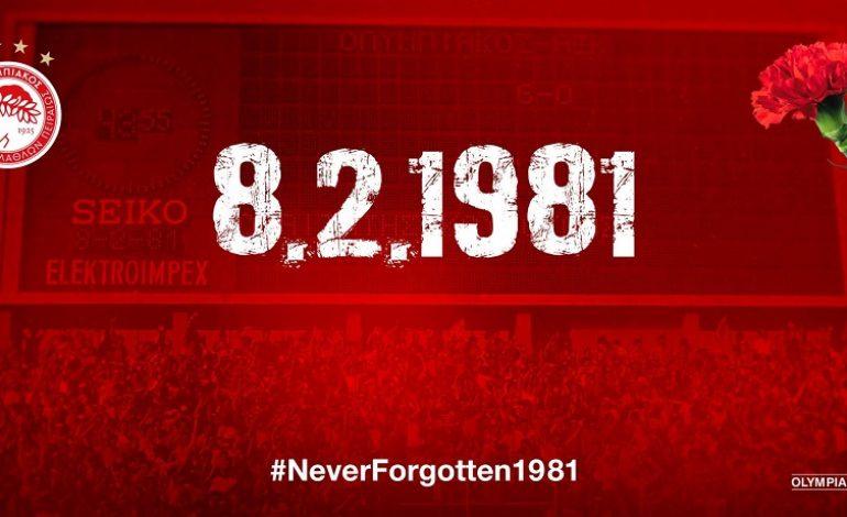 08/02/1981: Όσα χρόνια και εάν περάσουν τα δάκρυα δεν στεγνώνουν ποτέ…