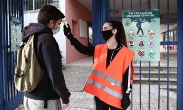 """""""Κλειδώνει"""" το άνοιγμα σχολείων και οι διαδημοτικές μετακινήσεις από 5 Απριλίου"""