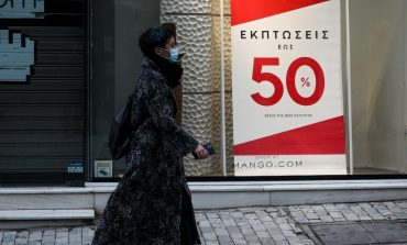 Έκτακτο επίδομα 3.000 ευρώ ανά επιχείρηση & 1.000 ευρώ ανά εργαζόμενο - Ποιους αφορά