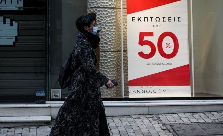 Έκτακτο επίδομα 3.000 ευρώ ανά επιχείρηση & 1.000 ευρώ ανά εργαζόμενο – Ποιους αφορά