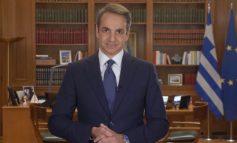 Το έκτακτο μήνυμα του Πρωθυπουργού για τα επεισόδια της Νέας Σμύρνης