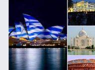 Εκδηλώσεις σε όλο τον κόσμο , αναγνωρίζοντας την ιστορική μας επέτειο .