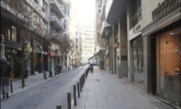 Αποζημίωση έως 4.000 για επιχειρήσεις στη Θεσσαλονίκη