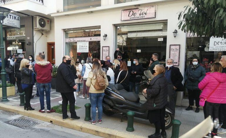 Θεσσαλονίκη: Αντιδράσεις από καταστηματάρχες για το λιανεμπόριο